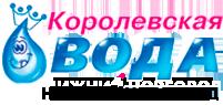 ЗАО «Королевская Вода и Ко»