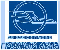 ПАО «Авиакомпания «Грозный Авиа»