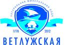 АО ПО «Ветлужский завод минеральных вод и напитков»