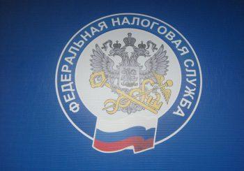 ФНС России разъяснено применение положений КоАП РФ о замене наказания в виде административного штрафа на предупреждение