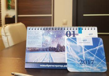 Корпоративные события на 1-ое полугодие 2017 года