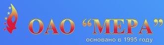 ОАО «Мера»