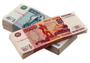 Банк России опубликовал рекомендации для раскрытия вознаграждений членов органов управления ПАО